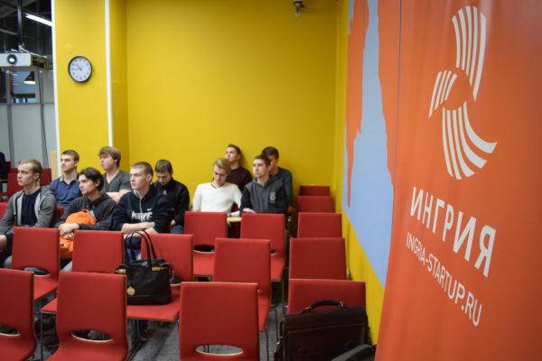 Экскурсия в Бизнес-инкубатор «Ингрия» в рамках проекта «Твой первый шаг в карьере»