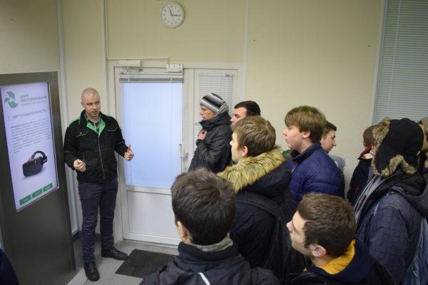 Бизнес-инкубатор «Ингрия» принимает участников программы «Твой первый шаг в карьере».