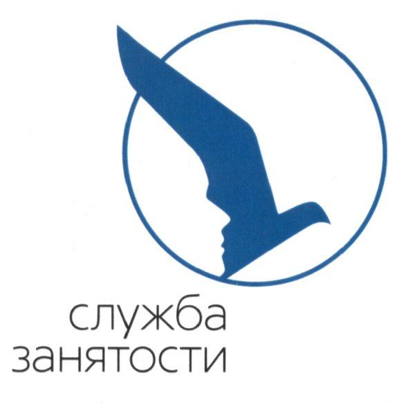 Служба занятости населения Санкт-Петербурга приглашает принять участие в Общегородской ярмарке вакансий онлайн