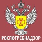 Постановление Главного государственного санитарного врача Российской Федерации от 27.07.2020 № 22