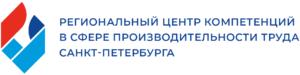 РЦК Санкт-Петербург