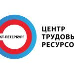СПб ГАУ «Центр трудовых ресурсов» приступил к поиску рабочей силы в Арктике