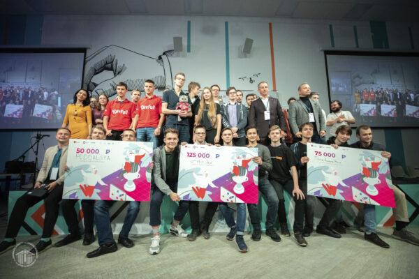 19-20 сентября на площадке Академии цифровых технологий состоялся Хакатон труда