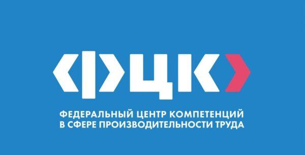 Онлайн-конференция «Вектор развития молочной отрасли России: курс на эффективность»