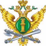 Главное управление Федеральной службы судебных приставов по г. Санкт-Петербургу приглашает на работу