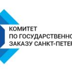 Новый мобильный агрегатор госзакупок для малого и среднего бизнеса презентуют в Санкт-Петербурге