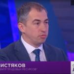 Выступление директора СПб ГАУ ЦТР Чистякова А.И.