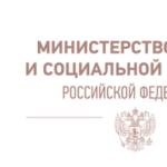 Опрос организаций для определения потребности в кадрах в области информационной безопасности