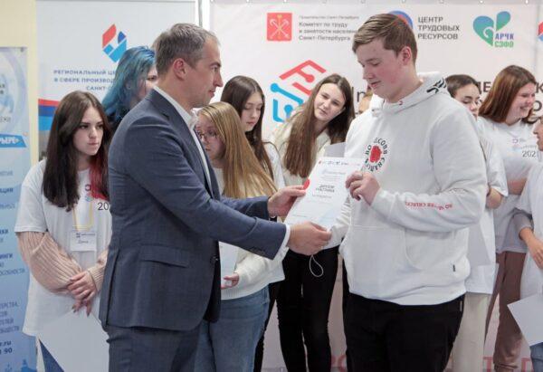 В Петербурге подвели итоги INDUSTRY HACK – первого конкурса по технологиям бережливого производства для студентов колледжей Северной столицы