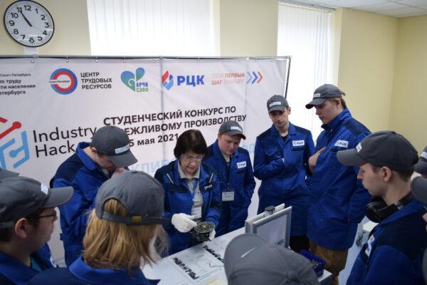 Стартовал Industry Hack – первый конкурс по бережливому производству для студентов колледжей Санкт-Петербурга