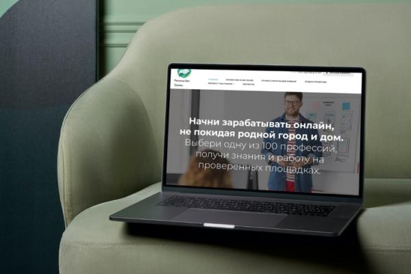 Портал регионыбезграниц.рф