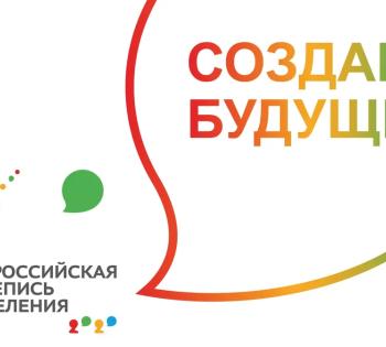Всероссийская перепись населения пройдёт 15 октября — 14 ноября 2021 года