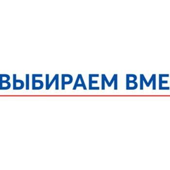 Информация по подготовке и проведению на территории Санкт-Петербурга избирательных кампаний, назначенных на 19 сентября 2021 года