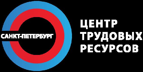 Логотип Центр трудовых ресурсов