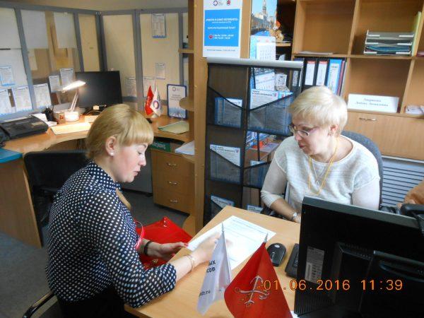 Консультационные пункты«Работа в Санкт-Петербурге»