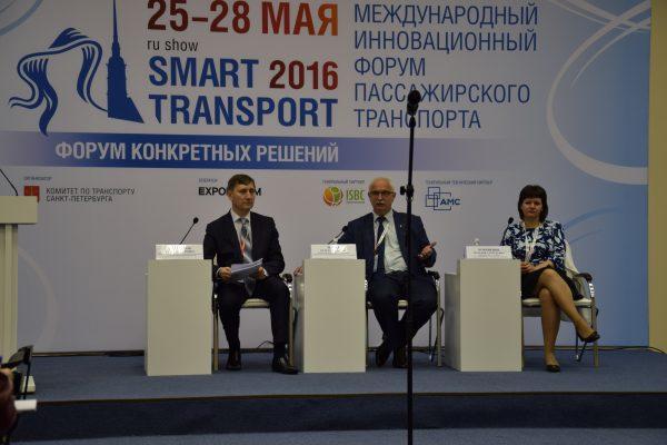 Кадровое обеспечение транспортной отрасли 26 мая 2016 г.