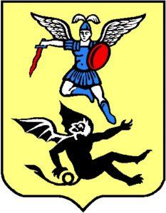 arh-gerb