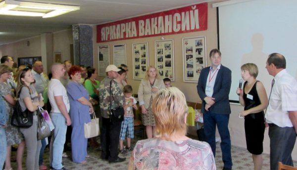 Ярмарка вакансий предприятий Санкт-Петербурга в Смоленске!