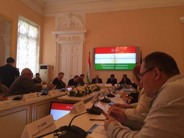 Конференция 25-я годовщина провозглашения государственной независимости Республики Таджикистан