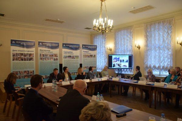 Межрегиональный круглый стол «Эффективные практики решения проблем в сфере миграции и межнациональных отношений на Северо-западе Российской Федерации»