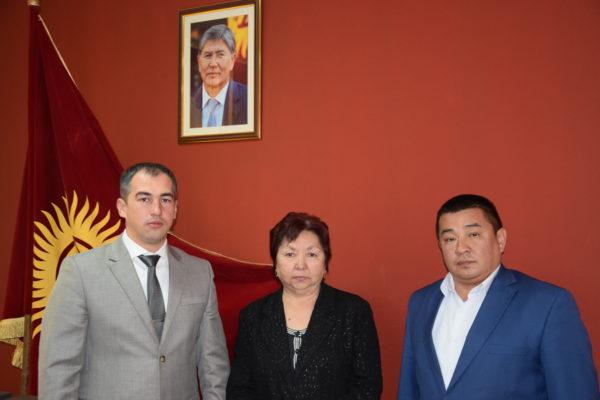 Деловая миссия в Киргизии