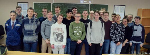 Семинар «Твой первый шаг в карьере» в Санкт-Петербургском техническом колледже