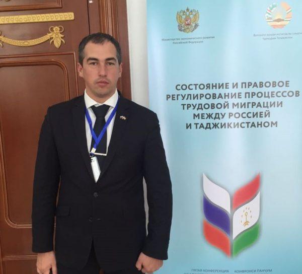 V конференция по межрегиональному сотрудничеству России и Таджикистана, г. Душанбе.