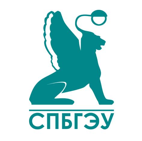 II Молодежный форум «Экономика труда – глазами студентов» в Санкт-Петербургском государственном экономическом университете