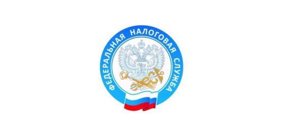 Управление ФНС России по Санкт-Петербургу сообщает информацию о порядке декларирования доходов физических лиц за 2016 год