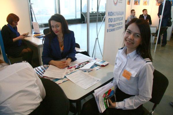 Санкт-Петербургская международная выставка Образование и карьера
