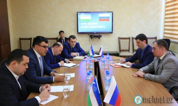 Рабочая встреча директора СПБ ГАУ ЦТР, с руководством Министерства труда Республики Узбекистан