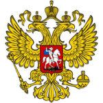 Миграционный учет иностранных граждан в Российской Федерации