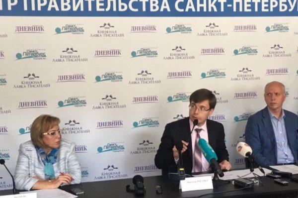 Пресс-конференция Службы занятости в Медиацентре Правительства Санкт-Петербурга