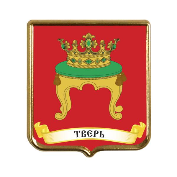 29 августа 2017 года открыт консультационный пункт в г. Тверь