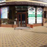 25 октября Ярмарка вакансий в г.Ставрополе