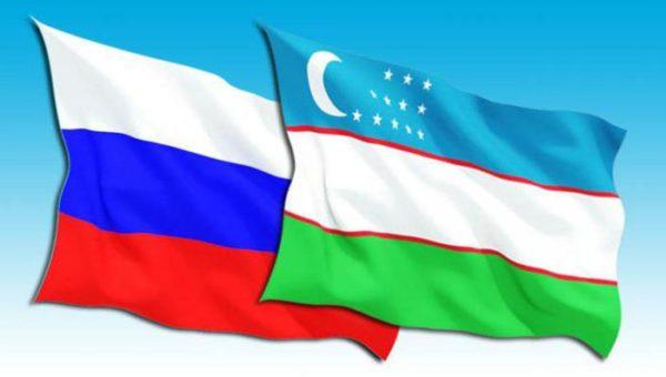 7 ноября 2017 года в Узбекистане открылся Центр по организованному набору граждан, желающих работать в России