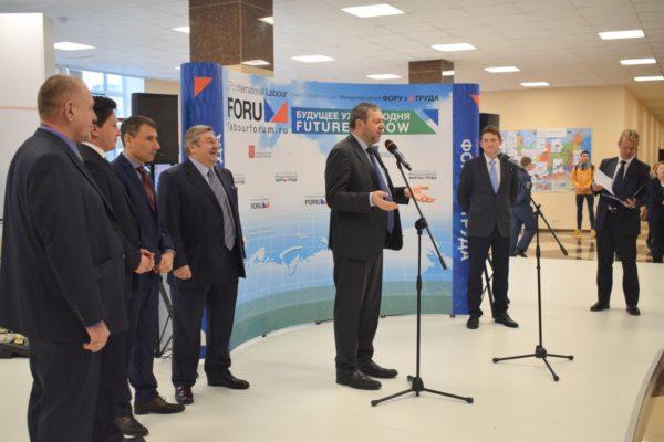 Выставка «Безопасность, охрана труда и кадры» прошла в Петербурге