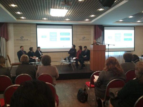 Конференция «Работодатели и преподаватели. Реальность и перспективы (на примере сферы гостеприимства)»