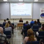 15 декабря 2017 года на площадке СПб ГАУ «Центр трудовых ресурсов» состоялся семинар «День трудовой миграции с СПб ГАУ ЦТР».