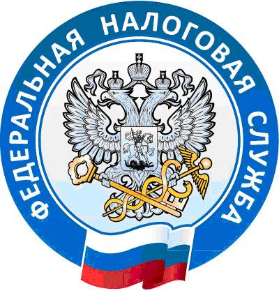 Управление Федеральной Налоговой Службы по Санкт-Петербургу информирует