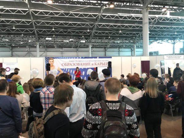 23-24 марта в «Ленэкспо» состоялась Санкт-Петербургская международная выставка «Образование и карьера 2018»