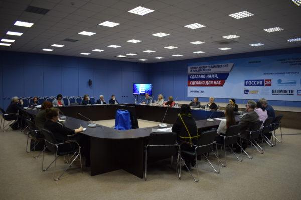3 апреля 2018 года состоялся Круглый стол на тему: «Защита внутреннего рынка России от недобросовестной конкуренции»