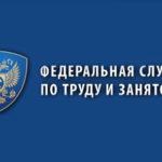 Создана единая информационная система в сфере развития добровольчества России