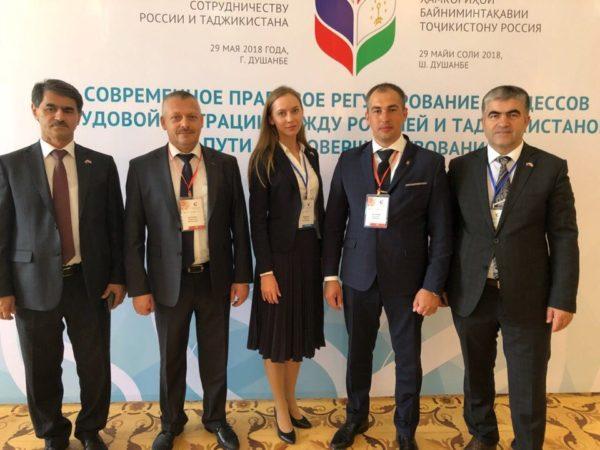 29 мая 2018 года в Душанбе состоялась Шестая конференция по межрегиональному сотрудничеству России и Таджикистана на тему «Межрегиональное сотрудничество как фактор роста деловой активности»