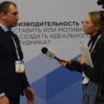 Интервью директора СПб ГАУ ЦТР Алексея Чистякова журналу «Город 812»