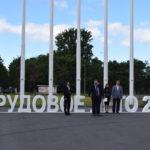 В Петербурге стартовало «Трудовое лето»