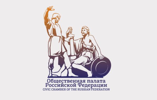 Конкурс «Лучшие практики популяризации здорового образа жизни на территории Российской Федерации»