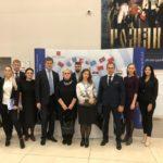 Общероссийская кадровая конференция «Гос.HR-2018»