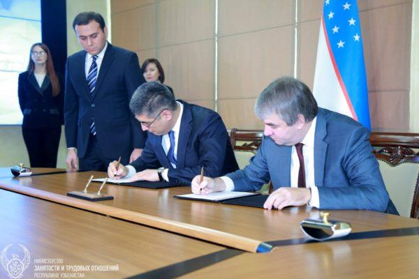 Подписано Положение о создании совместной рабочей группы между Министерством занятости и трудовых отношений Республики Узбекистан и Федеральной службой по труду и занятости (Роструд)