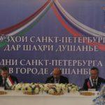 17 – 20 октября 2018 года в Душанбе проходят Дни культуры Санкт-Петербурга